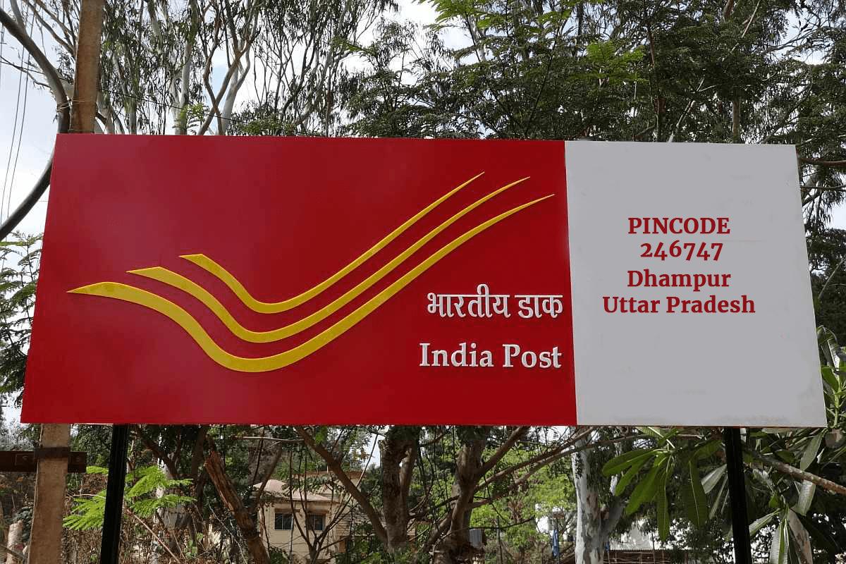 Post Office In Dhampur, Bijnor, Uttar Pradesh