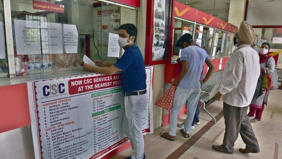 India Post Ludhiana Post Office to book train tickets, get PAN card and Passport