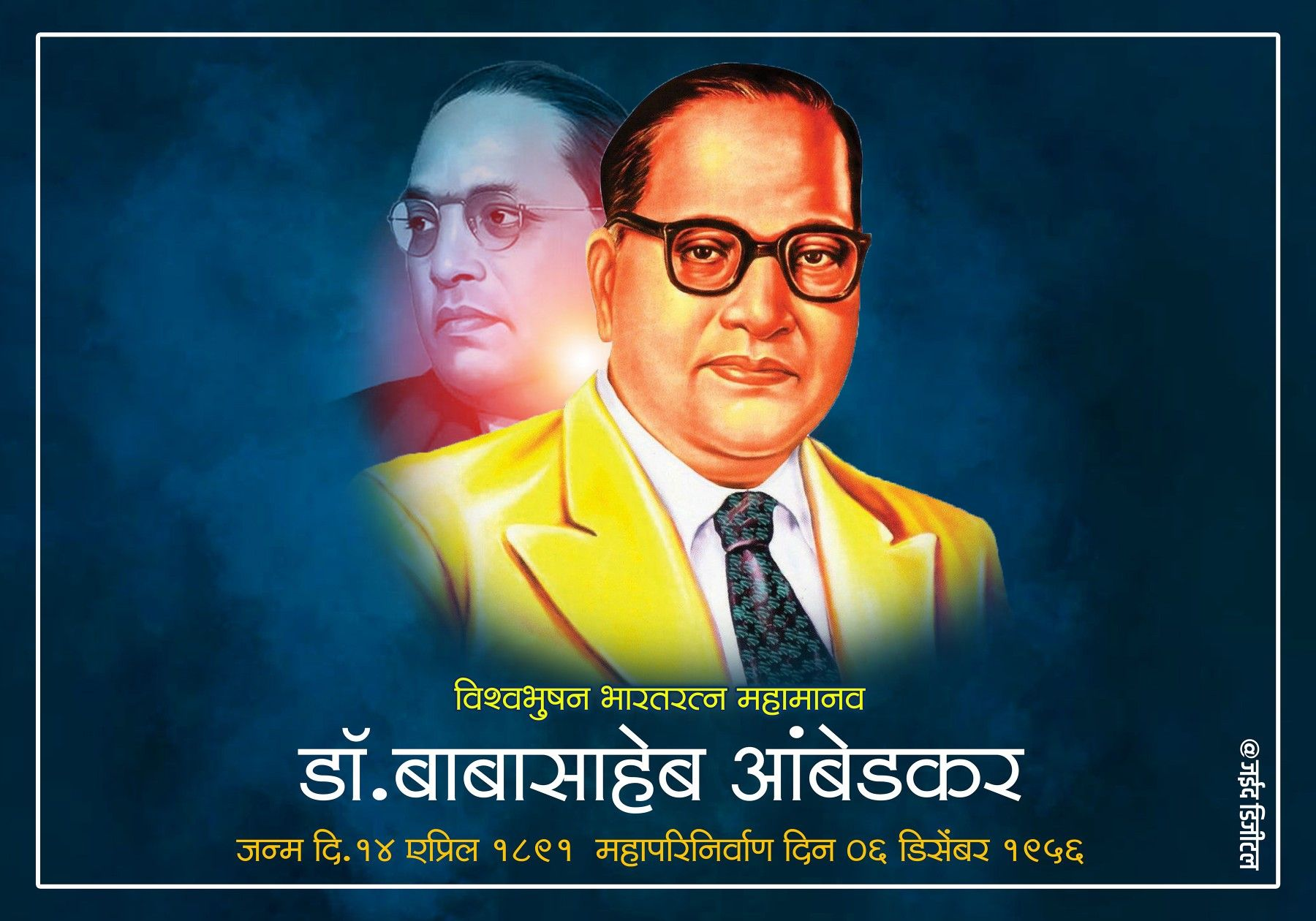 Babasaheb Ambedkar Jayanti - Thousands of letters have been received at Chaityabhoomi and Dadar Post Office